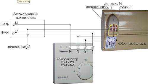 Схема подключения механического терморегулятора 64