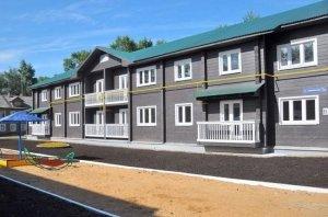 Фото многоквартирного жилого дома