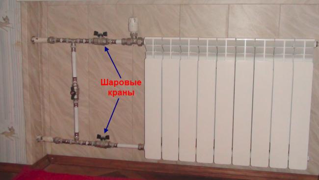 chauffage electrique soufflant comparer les prix montreuil roubaix cour. Black Bedroom Furniture Sets. Home Design Ideas