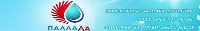«Паллада» (ООО «ПЛЛД-Инжиниринг»)