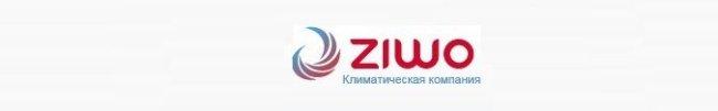 Климатическая компания Ziwo