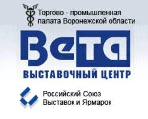 Beta выставочный центр