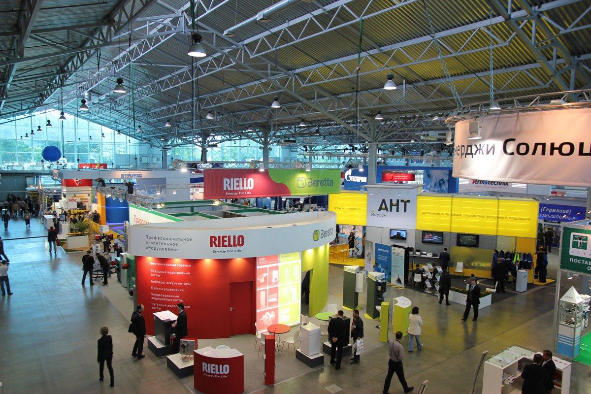XIII международная специализированная выставка по теплоэнергетике «Котлы и горелки»