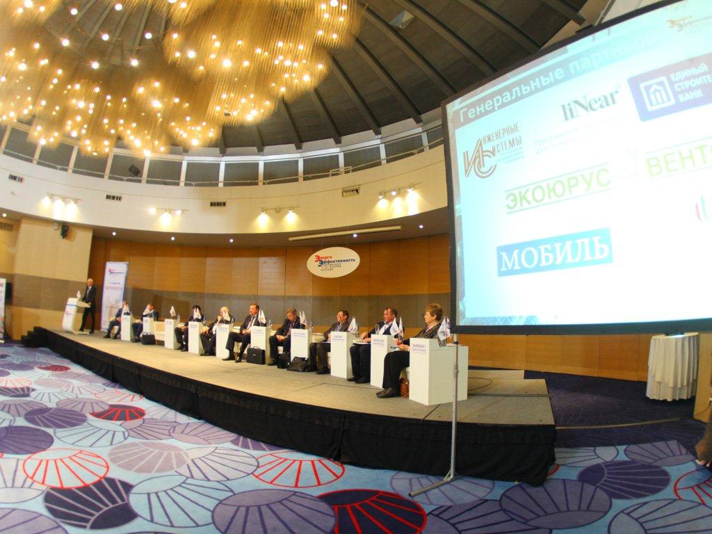 IX Международный конгресс «Энергоэффективность XXI век, Инженерные методы снижения энергопотребления зданий»