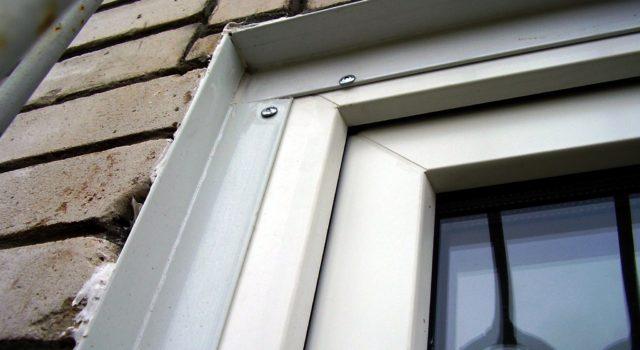 Окна пластиковые екатеринбург цены