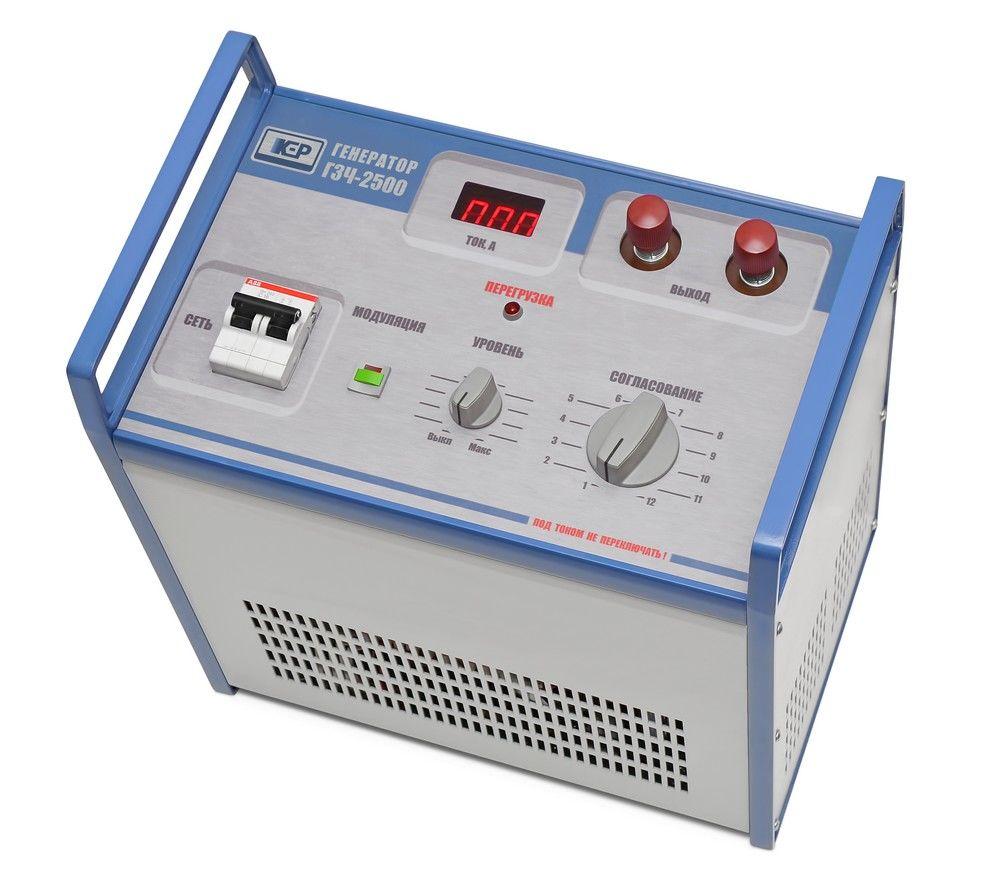 Для чего предназначено оборудование ГЗЧ-2500
