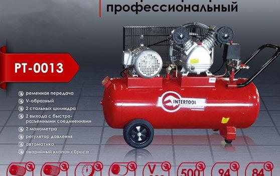 использование и обслуживание компрессоров