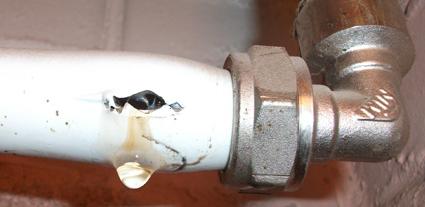 Разрыв трубопровода