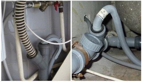 Отводная труба