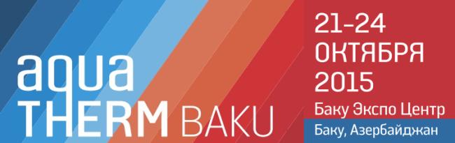 aqua-therm-baku