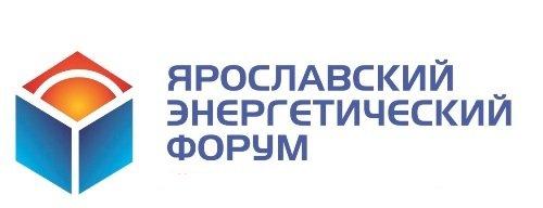 VI Ярославский энергетический форум