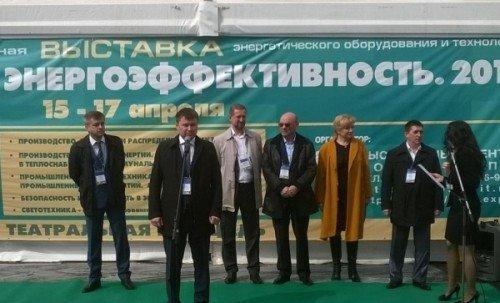 7-я Международная выставка «Энергетика. Энергоэффективность – 2015»