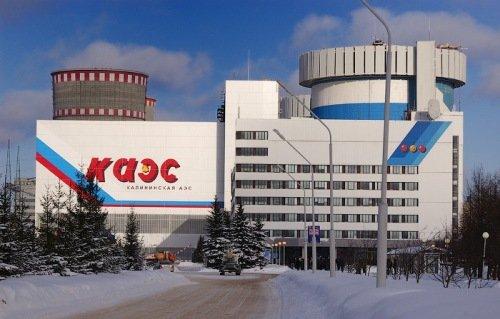 Калининская АЭС сократила расход электричества для собственных нужд