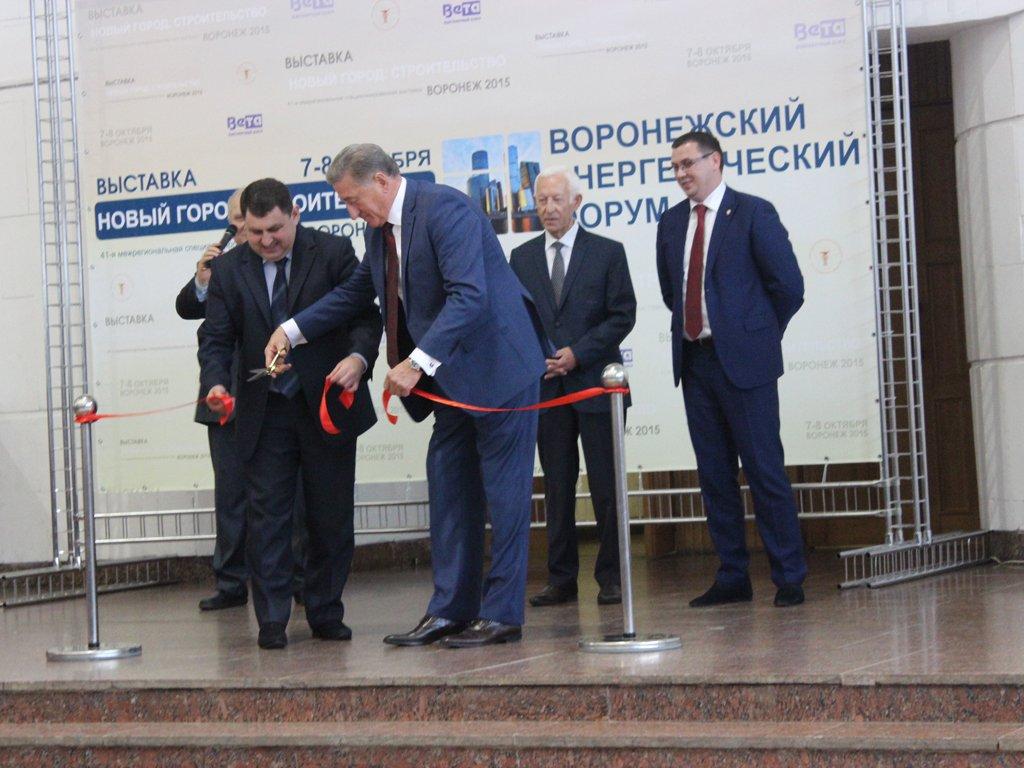 13-я межрегиональная специализированная выставка «Воронежский энергетический форум»