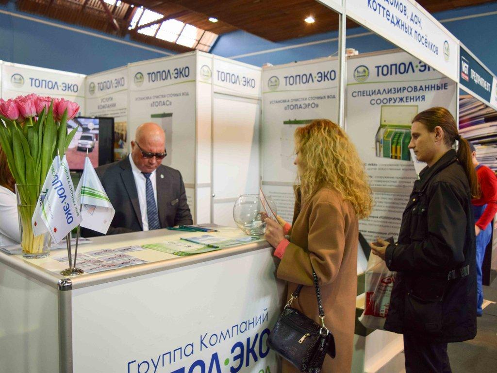 XIV выставка «Энергосбережение и энергоэффективные технологии. Регион-Электро – 2016»