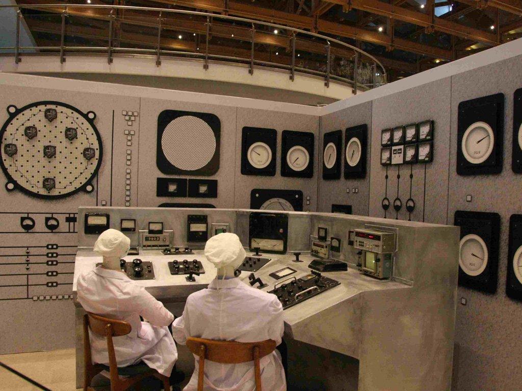 МАГАТЭ о снижении роста ядерной отрасли