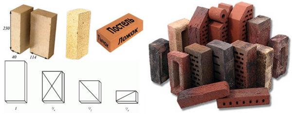 Материалы для строительства