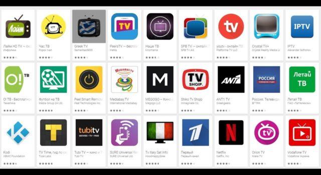 Андроид программы для ТВ