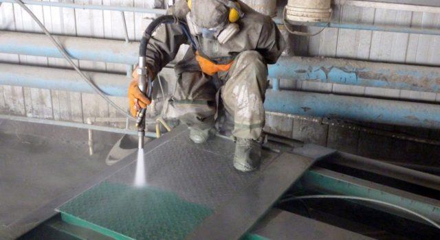 подготовить металлические поверхности